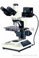 金相显微镜价_厂家直销