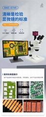SMZ-0745双目体视显微镜EOC华显光学