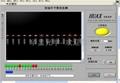 立式CCD平面度检测仪