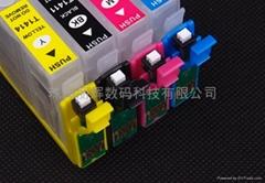 EPSON T1331-T1334填充墨盒 獨立式復位按鍵