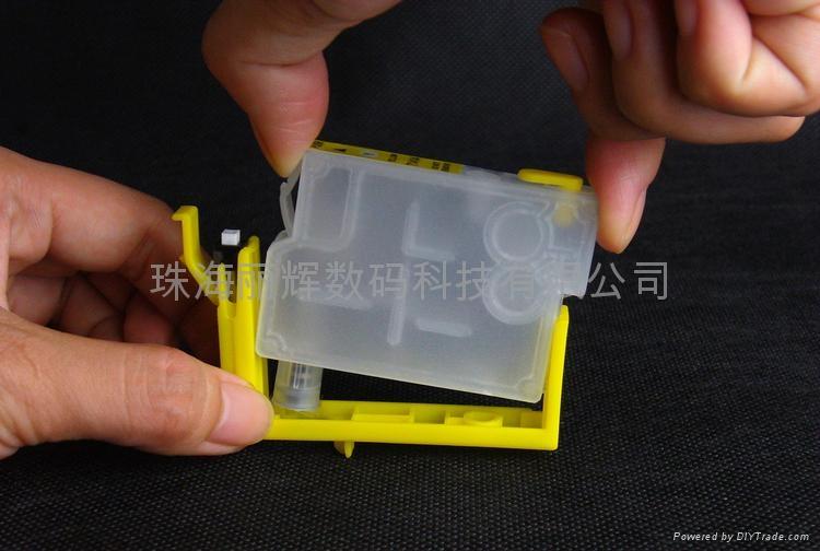 EPSON T1331-T1334填充墨盒 獨立式復位按鍵 3