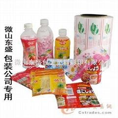 塑料收缩标签(商标)