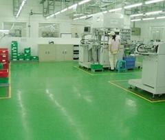 天津宇信科技发展有限公司