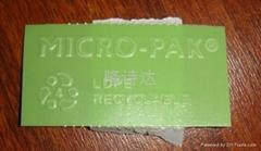 綠色防霉片