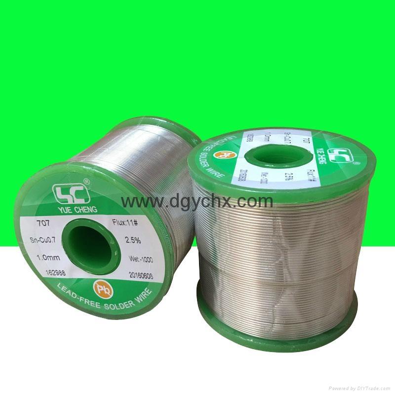 无铅锡线,环保焊锡丝