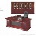 High End Office Furniture Desk
