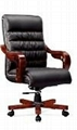 leather office chair 2