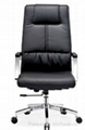 leather executive office chair 1