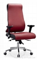 leather executive office chair 5