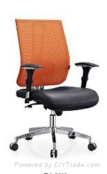high back mesh office chair 2