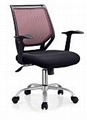 high back mesh office chair 3
