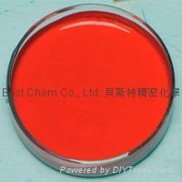 PRC-2200 大红 1