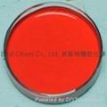 PRC-2200 大红