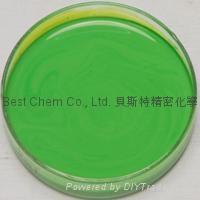 PRC-4100 清秀绿 1