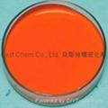W-359 桔黄色