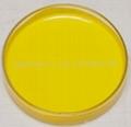 NPC-318 耐热原黄