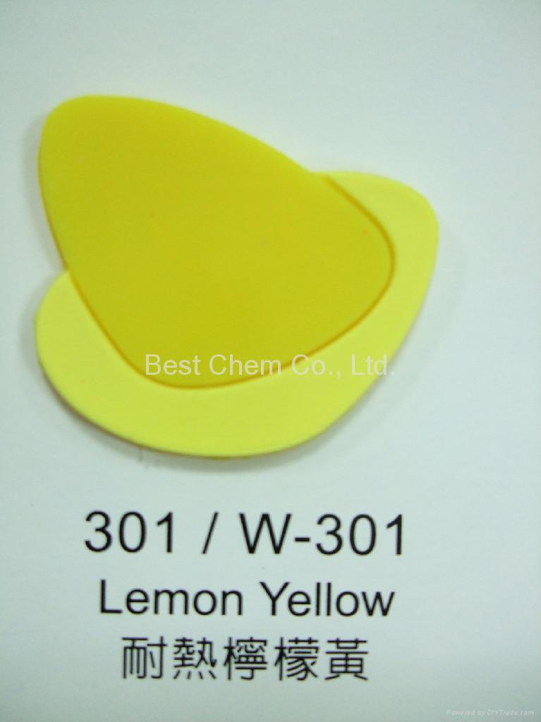 W-301 耐热柠檬黄 2