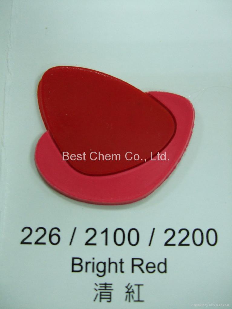 NPC-226 清红 2