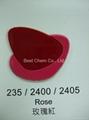 NPC-235 玫瑰红 2