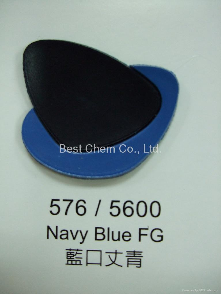 NPL-985576 蓝口丈青 1