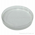 BEN-9900 乳化劑