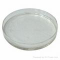 BDSC-785150 分散剂