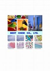 贝斯特精密化学企业有限公司