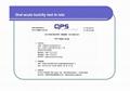 高效防护-抗菌液(气态二氧化氯) 16