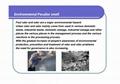 高效防护-抗菌液(气态二氧化氯) 19