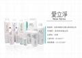 高效防护-抗菌液(气态二氧化氯) 20