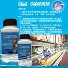 食品厂杀菌消毒剂 1