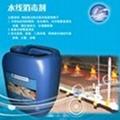 工业循环水杀菌除藻剂 1