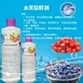水果保鮮劑 1