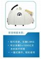 过氧化氢干雾消毒器 1
