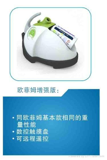 過氧化氫干霧消毒器 4