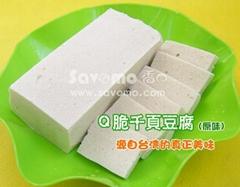 供应台湾Q脆千页豆腐加工技术及设备配料