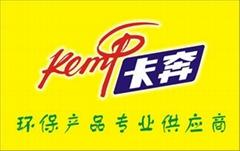 深圳市卡奔環保科技有限公司