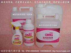 德國DMG高效地面防滑劑