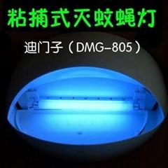 迪门子粘捕式灭蚊蝇灯(DMG-805)如家酒店指定灭飞虫产品