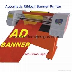 Ribbon Banner Printer