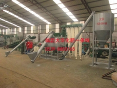 600型化肥粉碎機/水沖肥粉碎攪拌機