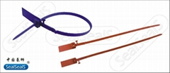 Pull tight seal HS037