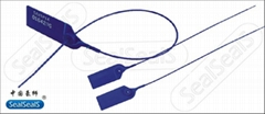 Pull tight seal HS038 HS138