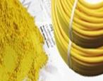 高温电线PFA氟黄颜料