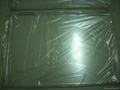 13.3 英吋電腦保護盒 2