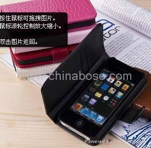 IPHONE6GS手機皮套 1