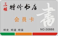 推荐)北京HID卡
