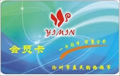 供应北京磁卡