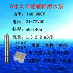 3寸太阳能不锈钢螺杆泵140W-900W