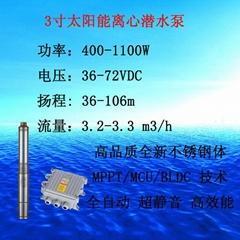 4in Submersible Solar DC Pump for Irrigation System 300W-1500W (Hot Product - 1*)